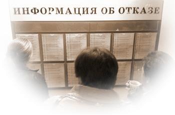 КОПИЯ ДОКУМЕНТА, УДОСТОВЕРЯЮЩЕГО ЛИЧНОСТЬ (1 экз.)